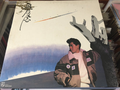 Alan Tam / 譚詠麟 - 愛念 CW/Lyrics LP 33⅓rpm (Out Of Print) (Graded: NM/NM)