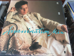 Alan Tam / 譚詠麟 - 的士司機 / 刺客 Single 45rpm (Out Of Print) (Graded: NM/EX)