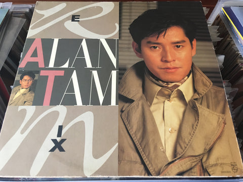 Alan Tam / 譚詠麟 - Remix Single 45rpm (Out Of Print) (Graded: NM/NM)