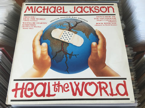 "Michael Jackson ‎– Heal The World 12"" Single 45rpm (Out Of Print) (Graded:NM/EX)"