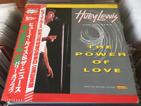 "Huey Lewis & The News - The Power Of Love CW/OBI 12"" Single 45rpm (Out Of Print) (Graded:NM/NM)"