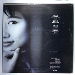 Sally Yeh / 葉倩文 - 面對面 CW/Lyrics 33⅓rpm (Out Of Print) (Graded: EX/VG)