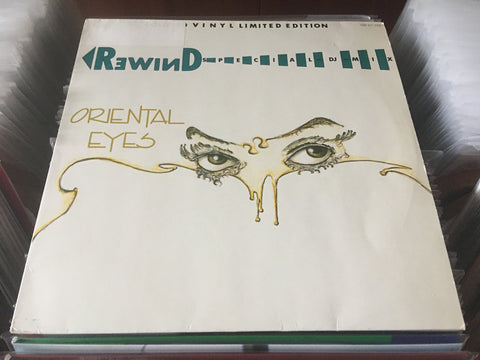 "Rewind - Oriental Eyes (Special-DJ-Mix) 12"" Maxi-Single 45rpm (Out Of Print) (Graded:NM/EX)"