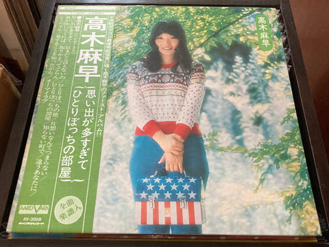 Masa Takagi / 高木麻早 - 高木麻早 CW/OBI LP 33⅓rpm (Out Of Print) (Graded:NM/NM)
