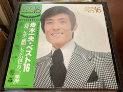Kazuo Funaki / 舟木一夫 - BEST 16 CW/OBI LP 33⅓rpm (Out Of Print) (Graded:NM/NM)