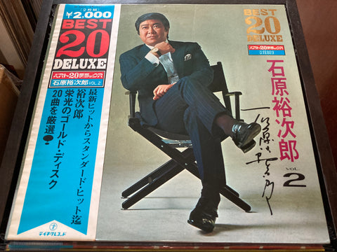 Yujiro Ishihara / 石原裕次郎 - BEST 20 DELUXE Vol.2 CW/OBI 2LP 33⅓rpm (Out Of Print) (Graded:NM/NM)