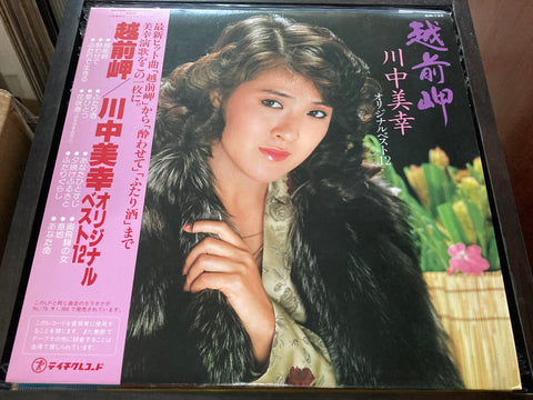 Miyuki Kawanaka / 川中美幸 - 越前岬 CW/OBI LP 33⅓rpm (Out Of Print) (Graded:NM/NM)