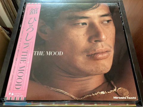 Tachi Hiroshi / 舘 ひろし - In The Mood CW/OBI LP 33⅓rpm (Out Of Print) (Graded:NM/NM)