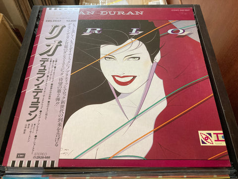 Duran Duran - Rio CW/OBI LP 33⅓rpm (Out Of Print) (Graded:NM/EX)