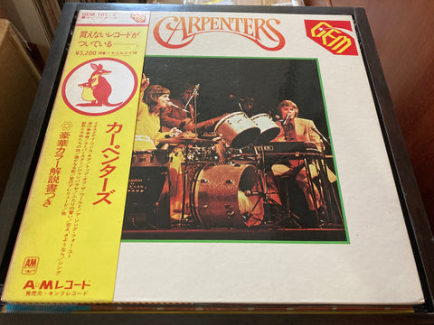 Carpenters - Gem Of Carpenters CW/OBI 2LP 33⅓rpm (Out Of Print) (Graded:NM/NM)