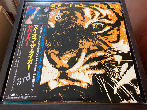 Survivor - Eye Of The Tiger CW/OBI LP 33⅓rpm (Out Of Print) (Graded:NM/NM)