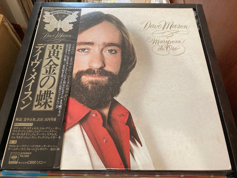Dave Mason - Mariposa De Oro CW/OBI LP 33⅓rpm (Out Of Print) (Graded:NM/NM)