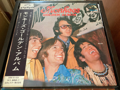 The Monkees - Golden Album CW/OBI LP 33⅓rpm (Out Of Print) (Graded:NM/NM)
