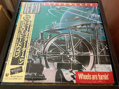 REO Speedwagon - Wheels Are Turnin' CW/OBI LP 33⅓rpm (Out Of Print) (Graded:NM/NM)