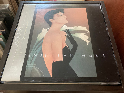 Shinji Tanimura / 谷村新司 - 今のままでいい CW/OBI LP 33⅓rpm (Out Of Print) (Graded:NM/EX)