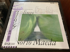 Norio Maeda / 前田憲男 - Feelings CW/OBI LP 33⅓rpm (Out Of Print) (Graded:NM/NM)