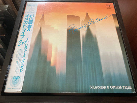 S. Kiyotaka & Omega Tribe - River's Island CW/OBI LP 33⅓rpm (Out Of Print) (Graded:NM/NM)