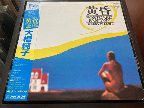 Junko Ohashi / 大橋純子 - 黄昏 Postcard Fantasy Promo CW/OBI LP 33⅓rpm (Out Of Print) (Graded:VG/EX)