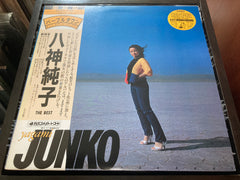 Junko Yagami / 八神純子 - The Best CW/OBI LP 33⅓rpm (Out Of Print) (Graded:NM/NM)