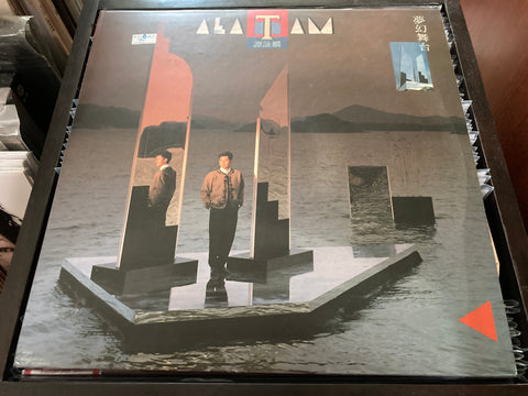 Alan Tam / 譚詠麟 - 夢幻舞台 CW/Lyrics & Poster LP 33⅓rpm (Out Of Print) (Graded:NM/EX)