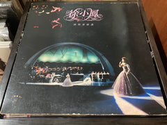 Paula Tsui / 徐小鳳 - 演唱會精選 CW/Lyrics LP 33⅓rpm (Out Of Print) (Graded: EX/NM)