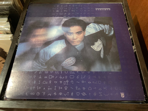 Hacken Lee / 李克勤 - 命運符號 CW/Lyrics & Poster LP 33⅓rpm (Out Of Print) (Graded: EX/EX)