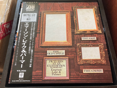 Emerson, Lake & Palmer - Pictures At An Exhibition LP 33⅓rpm (Out Of Print) (Graded: NM/EX)