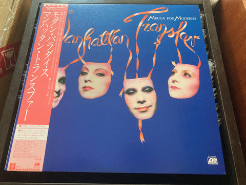The Manhattan Transfer - Mecca For Moderns CW/OBI LP 33⅓rrpm (Out Of Print) (Graded: NM/NM)