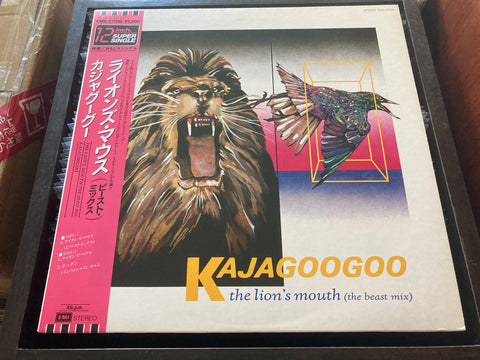 Kajagoogoo - The Lion's Mouth (The Beast Mix) CW/OBI Single LP 45rpm (Out Of Print) (Graded: NM/NM)