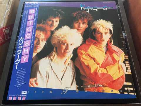 Kajagoogoo - White Feathers CW/OBI LP 33⅓rpm (Out Of Print) (Graded: NM/NM)
