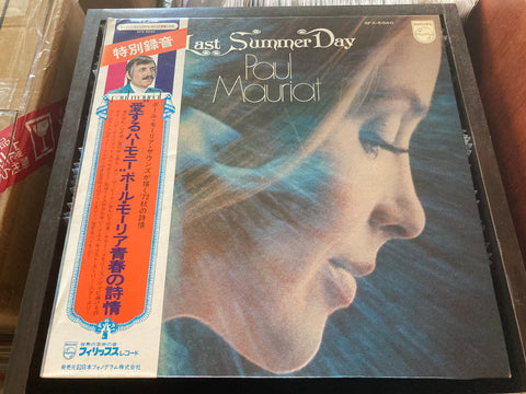 Paul Mauriat - Last Summer Day CW/OBI LP 33⅓rpm (Out Of Print) (Graded: EX/EX)