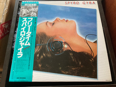 Spyro Gyra - Freetime CW/OBI LP 33⅓rpm (Out Of Print) (Graded: NM/NM)