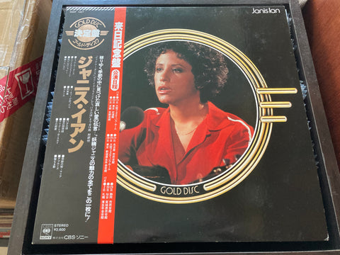Janis Ian - Gold Disc CW/OBI LP 33⅓rpm (Out Of Print) (Graded: NM/NM)