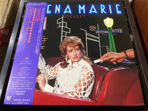 Teena Marie - Robbery CW/OBI LP 33⅓rpm (Out Of Print) (Graded: NM/NM)