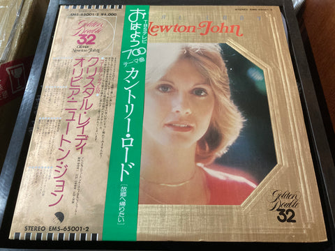 Olivia Newton-John - Crystal Lady CW/OBI 2LP 33⅓rpm (Out Of Print) (Graded: NM/EX)