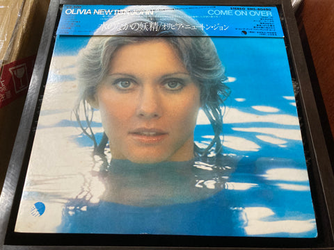 Olivia Newton-John - Come On Over CW/OBI LP 33⅓rpm (Out Of Print) (Graded: NM/EX)