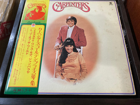 Carpenters - Golden Prize Vol.2 CW/OBI LP 33⅓rpm (Out Of Print) (Graded: EX/VG)
