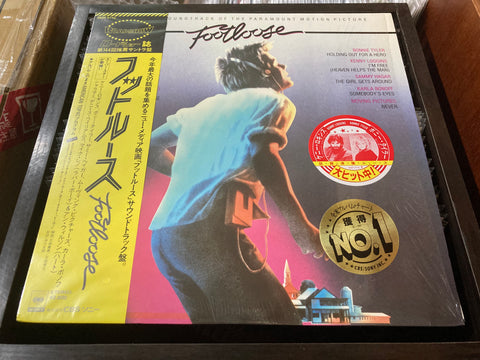 OST - Footloose CW/OBI LP 33⅓rpm (Out Of Print) (Graded:NM/NM)