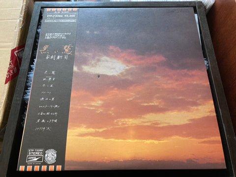 Shinji Tanimura / 谷村新司 - 黒い鷲 CW/OBI LP 33⅓rpm (Out Of Print) (Graded:NM/NM)