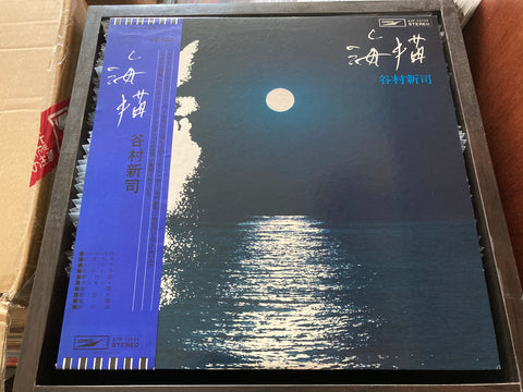 Shinji Tanimura / 谷村新司 - 海猫 CW/OBI LP 33⅓rpm (Out Of Print) (Graded: NM/NM)