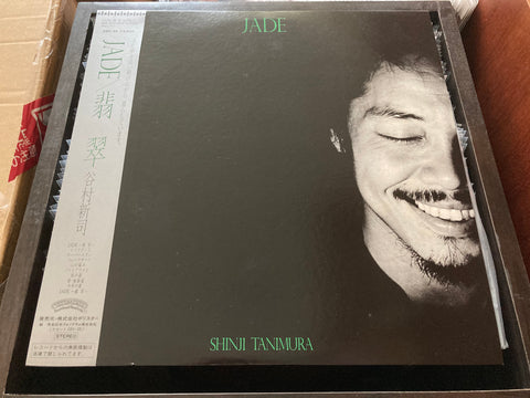 Shinji Tanimura / 谷村新司 - Jade CW/OBI LP 33⅓rpm (Out Of Print) (Graded:NM/NM)