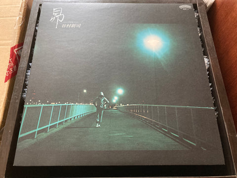 Shinji Tanimura / 谷村新司 - 昴 LP 33⅓rpm (Out Of Print) (Graded: NM/NM)