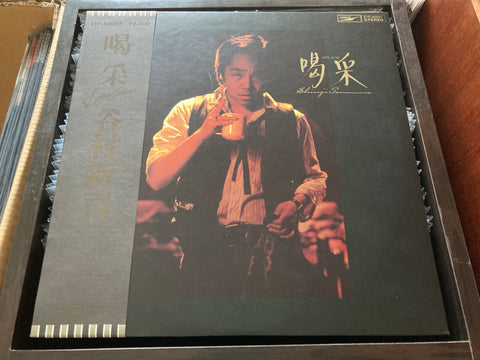 Shinji Tanimura / 谷村新司 - 喝采 CW/OBI LP 33⅓rpm (Out Of Print) (Graded:NM/NM)