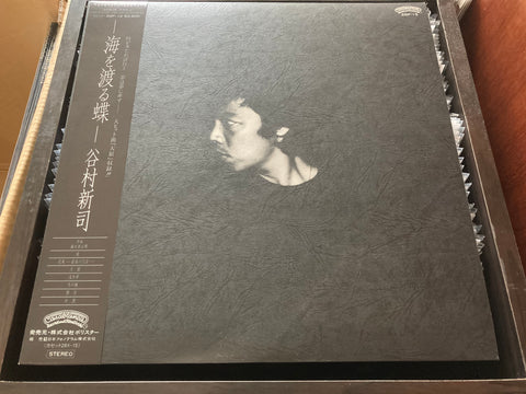 Shinji Tanimura / 谷村新司 - 海を渡る蝶 CW/OBI LP 33⅓rpm (Out Of Print) (Graded:NM/NM)