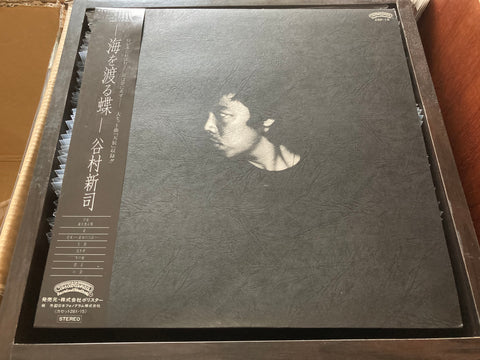 Shinji Tanimura / 谷村新司 - 海を渡る蝶 CW/OBI LP 33⅓rpm (Out Of Print) (Graded:NM/EX)