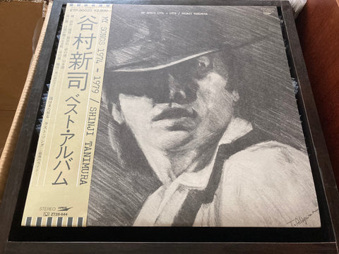 Shinji Tanimura / 谷村新司 - My Songs 1974-1979 CW/OBI LP 33⅓rpm (Out Of Print) (Graded: NM/NM)
