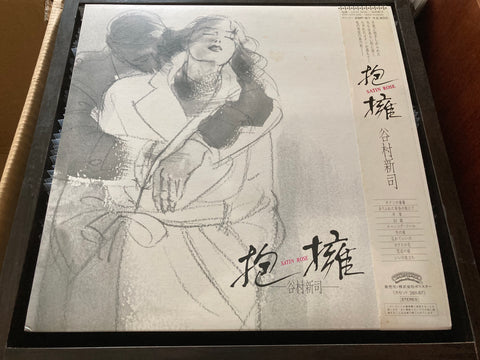Shinji Tanimura / 谷村新司 - 抱擁 CW/OBI LP 33⅓rpm (Out Of Print) (Graded:NM/NM)