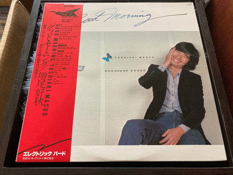 Yoshiaki Masuo / 増尾好秋 - Good Morning CW/OBI LP 33⅓rpm (Out Of Print) (Graded: NM/NM)