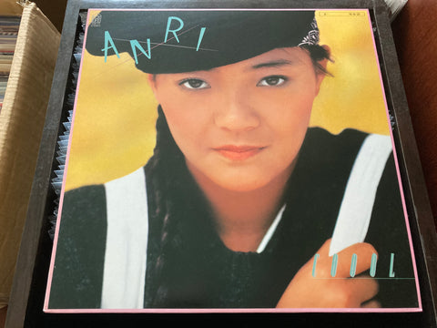 Anri / 杏里 - Coool LP 33⅓rpm (Out Of Print) (Graded: NM/NM)