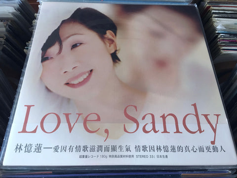 Sandy Lam Yi Lian / 林憶蓮 - Love, Sandy LP 33⅓rpm 白色彩膠 (Out Of Print)(Graded:S/S)